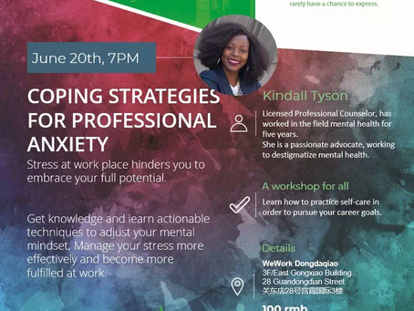 Workshop | 20 June | Coping Strategies for Professional Anxiety
