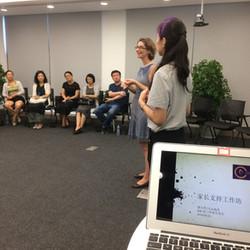 Event Review   Parent Workshop on Mental Health