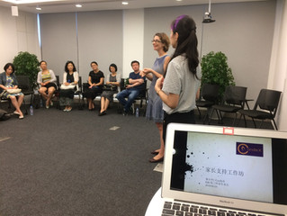 Event Review | Parent Workshop on Mental Health