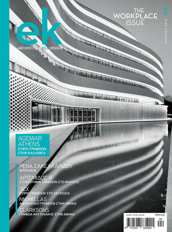 18.04.2019 / ek magazine
