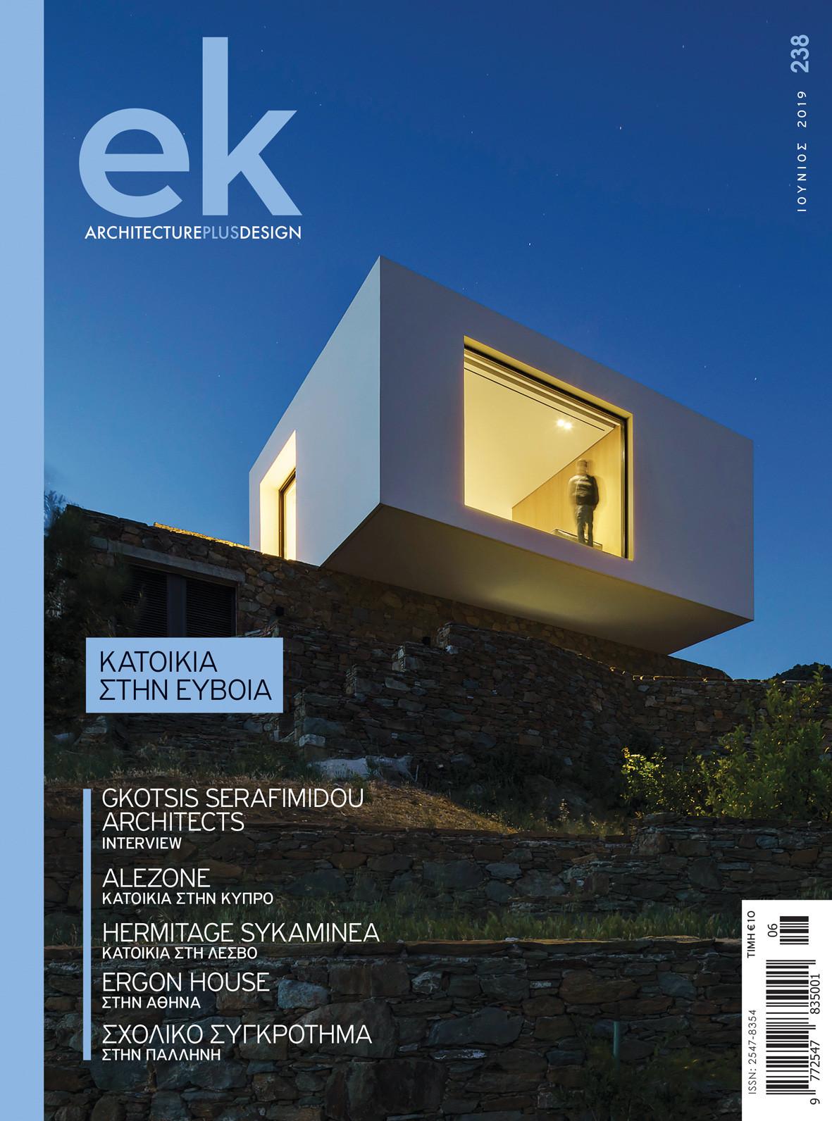 24.06.2019 / ek magazine