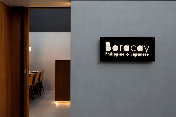 boracay (2).jpg