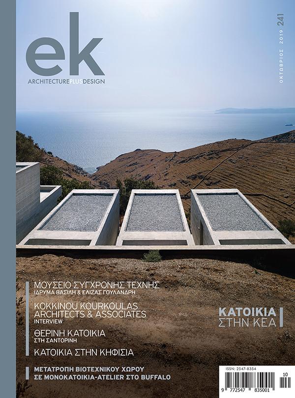 16.10.2019 / ek magazine