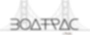 BoatPac Logo for Peake HiRes.png