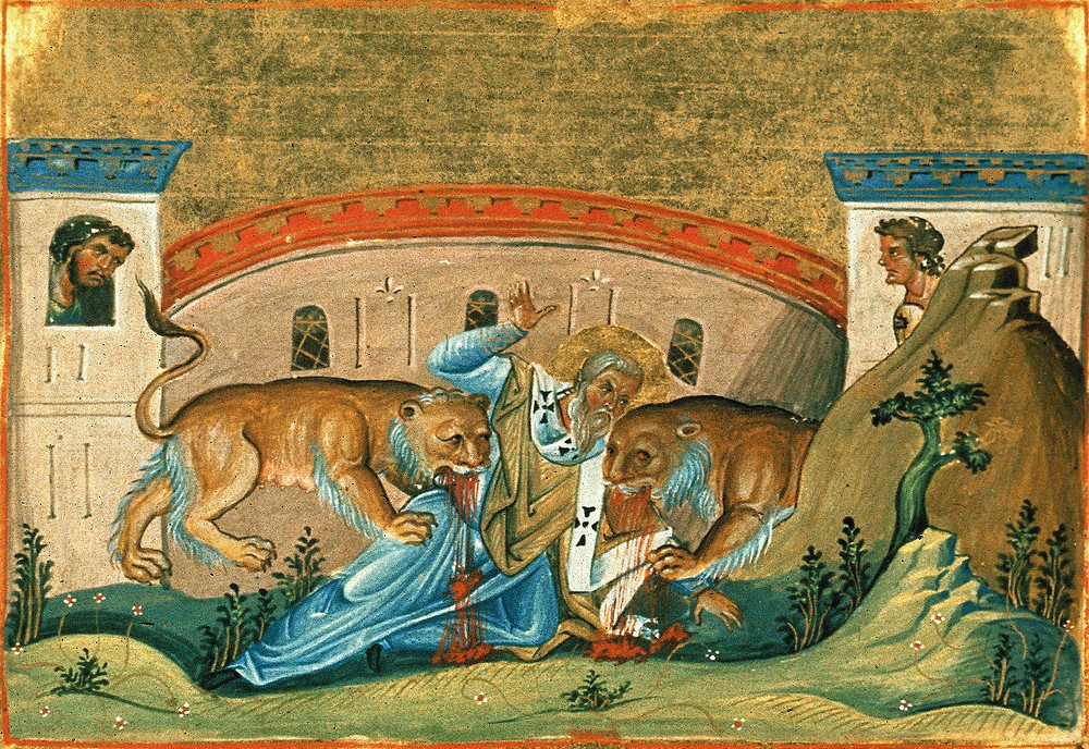 Saint Ignatius of Antioch| Pamphlets to Inspire