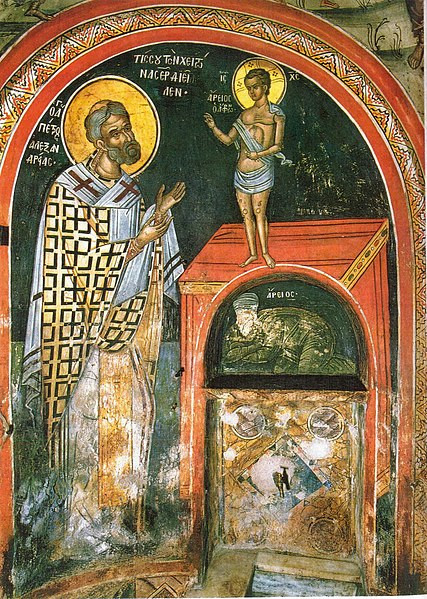 Saint Peter of Alexandria| Pamphlets To Inspire