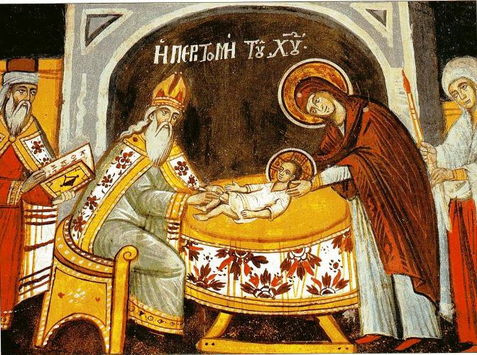 Circumcision of Jesus| Pamphlets To Inspire