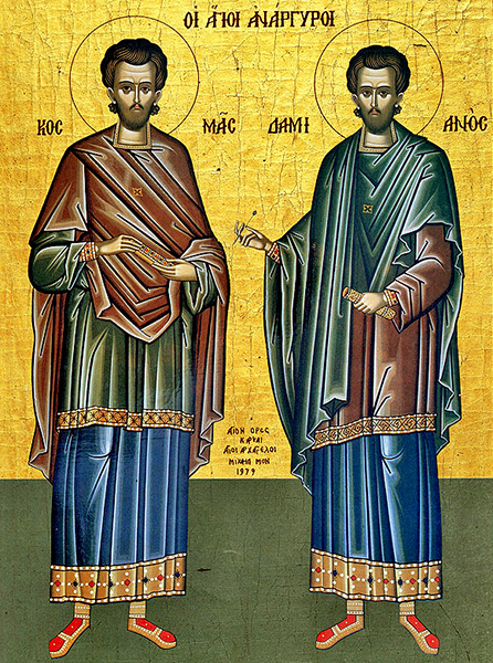 Saints Cosmas and Damian| Pamphlets To Inspire