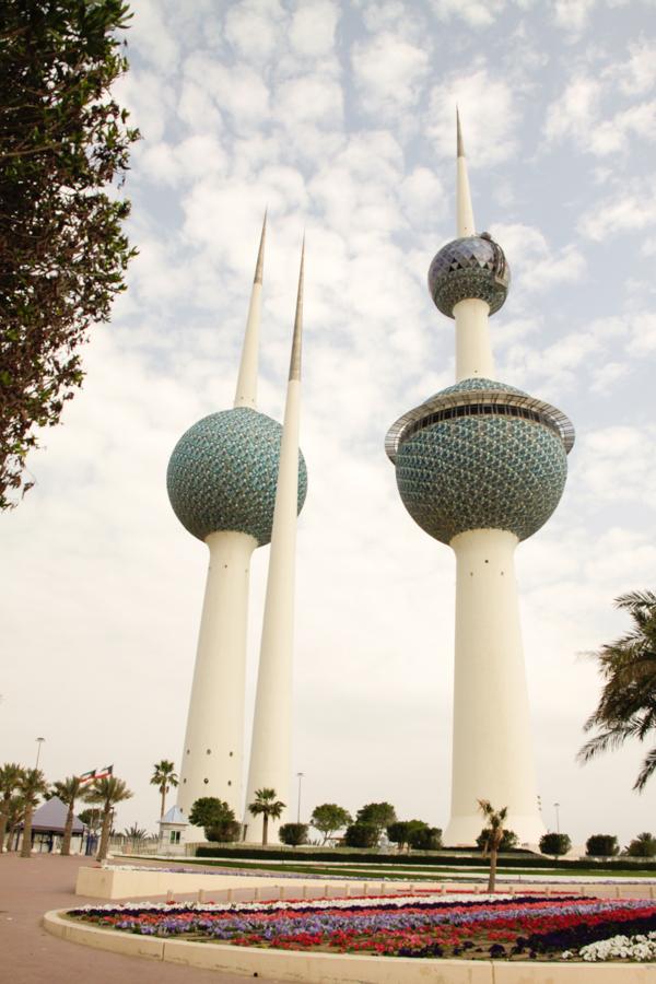 Symbol of Kuwait