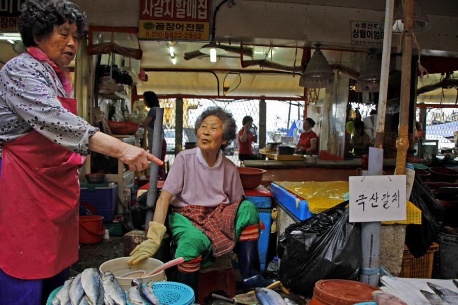 Daejeon Market