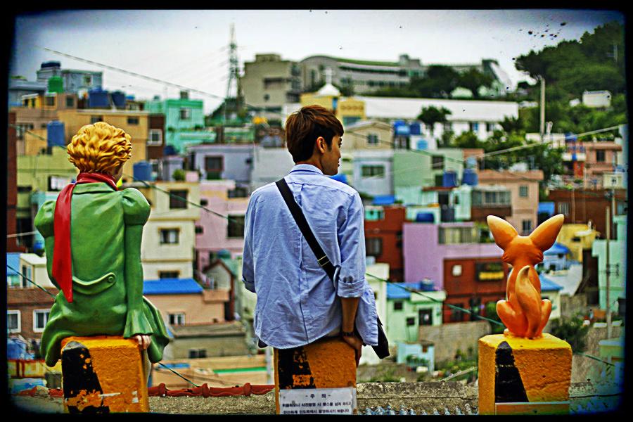 Busan Cultural Village