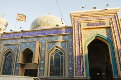 Chiaa Mosque