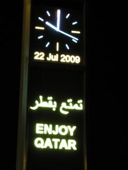 Avoid Qatar in summer!