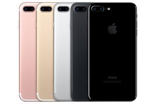 הושקה סדרת האייפון 7 החדשה!