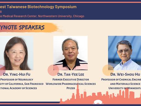 2019 MTBS Keynote Speakers