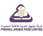 شركة باينهيل العربية لصناعات الغذائية.jp