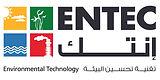 ENTEC Logo.jpg