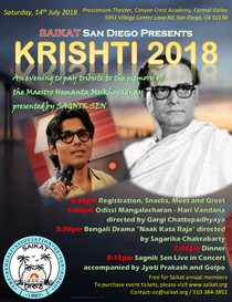 """Krishti 2018"" on July 14th, 2018"
