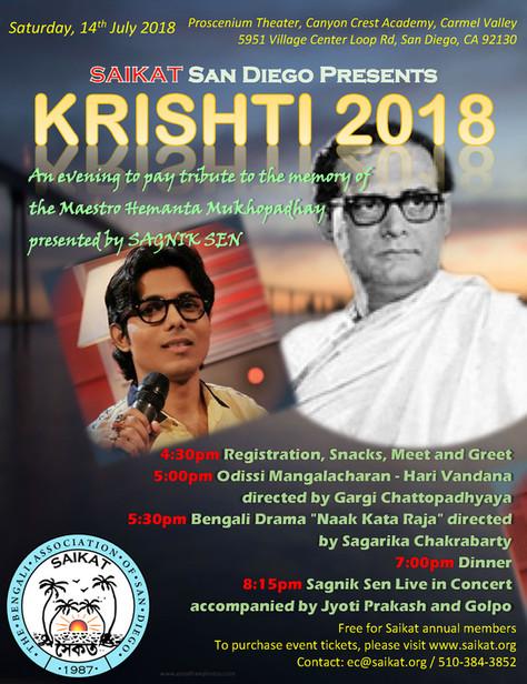 """""""Krishti 2018"""" on July 14th, 2018"""
