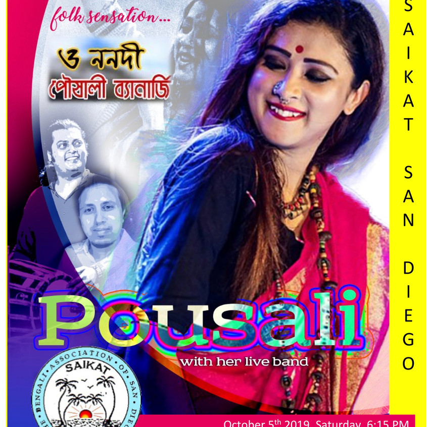 poushali