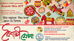 Boisakhi Mela (বৈশাখী মেলা) - Saturday April 6th, 2019