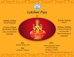 Lakshmi Puja 2018