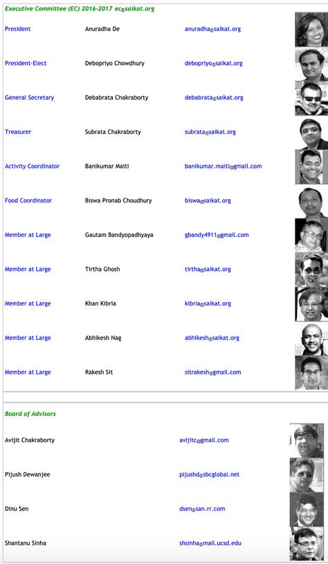 Saikat EC 2016-2017