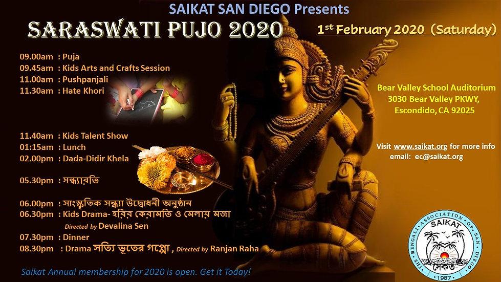 SP_2020_main Flyer_latest.jpg