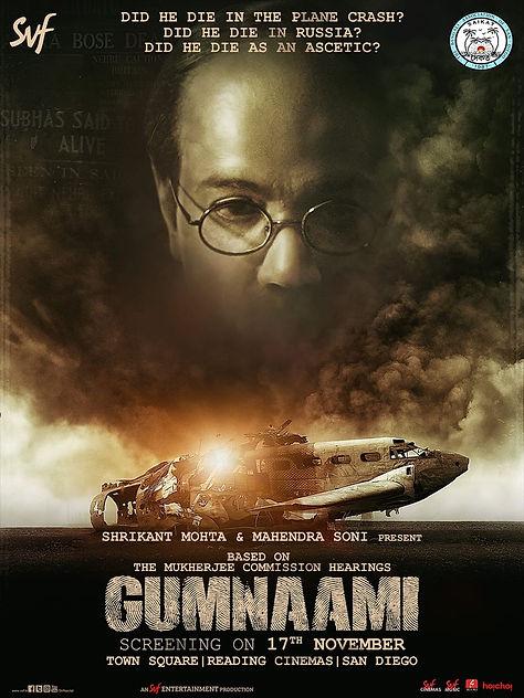 Gumnaami 3.jpeg