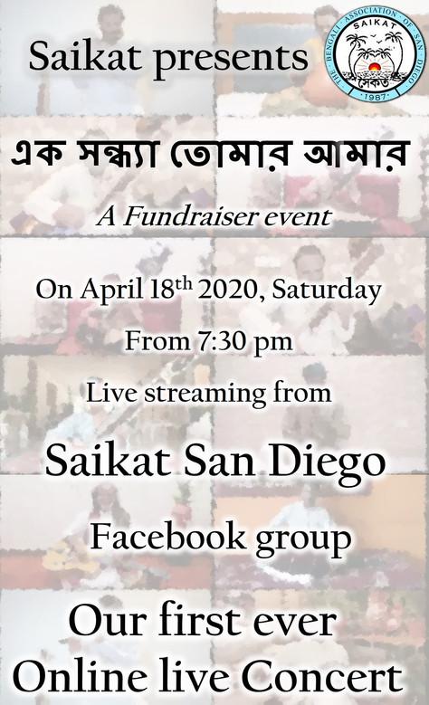 """Ek Sondhya Tomar Amar""- Call for Participants"