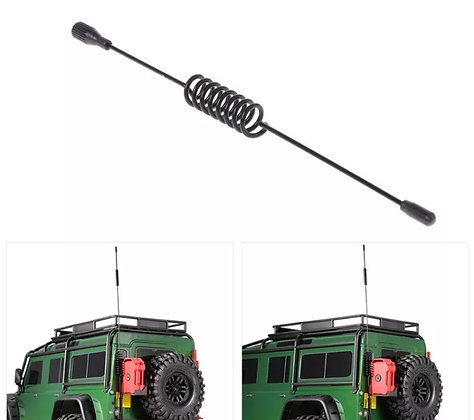 16cm Metal Antenna