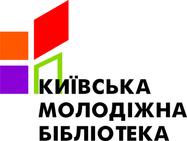 Київська молодіжна бібліотека