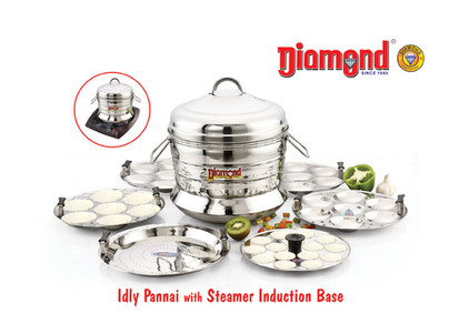 Idly Pannai With Steamer Induction Base
