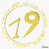"""The Picture Book Buzz - Interview with the """"Notable 19s"""""""