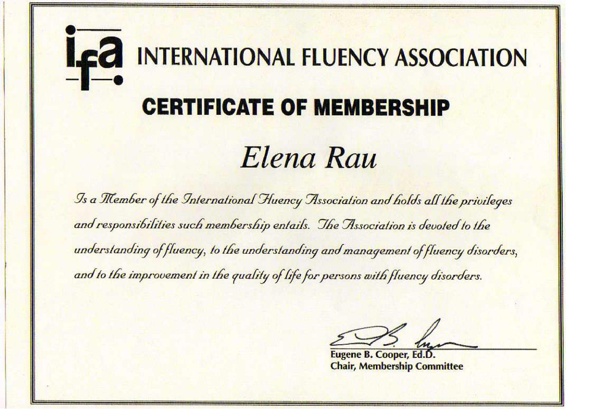 сертификат 1994-1