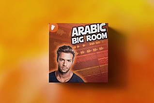 Arabic Big Room.png