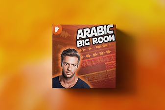 Arabic Big Room.png