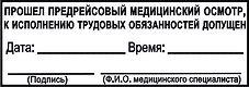 u0448u0442. u043cu0430u043au0435u0442 6.