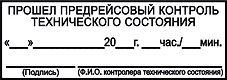 u0448u0442.u043cu0430u043au0435u0442 9.j
