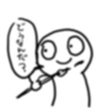 粘菌くん.png