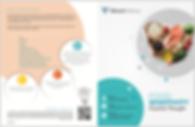 Food Sensitivity Brochure.png