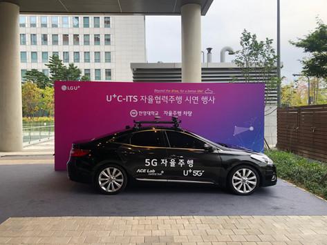 ACE Lab Participated U+ C-ITS Vehicle Exhibition