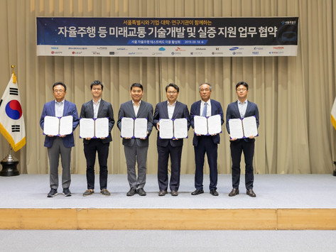 Hanyang University and Seoul City to Have Usage Agreement of 5G based ITS Testbed