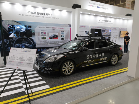 ACE Lab participated in International Green Car Korea Exhibition