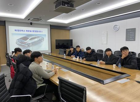 ACE Lab Visits Hyundai Motors and MOBIS China