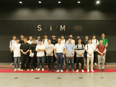 2019 Summer Field Trip to Samsung Electronics Automotive Components Team