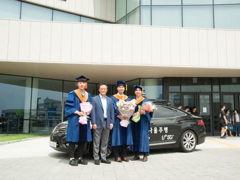 2019 Hanyang University Graduate School Commencement