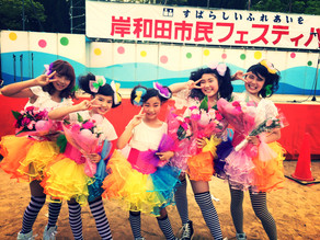 岸和田市民フェスティバル