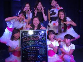 フレンズライブ vol.5!!!!!