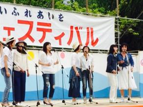 岸和田市民フェスティバル♪